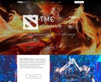 Лид страница TMC eSports Cup по DoTA2, Joomla