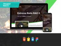 Лендинг Extrema Ratio RAO II