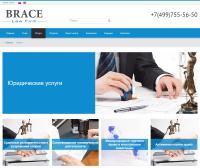 brace-lf.com