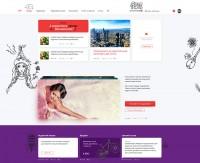 Zhanymsol дизайн сайта