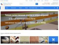 Интернет магазин plitka-china.ru