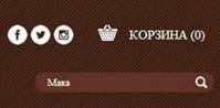 "Реализация поиска товаров на сайте компании ООО ""ХРОНОТЭК"""