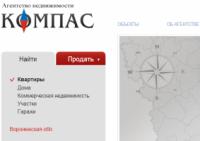 Создание шаблона для сайта агентства недвижимости Компас на Joomla