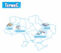Дизайн сайта компании Термос