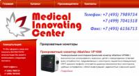 Перенести сайт http://med-i-center.ru с платформы DLE на Joomla.