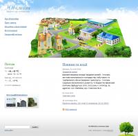 Ювілейне: офіційний сайт селищної ради