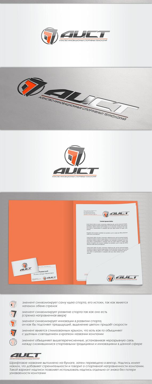 Лого и фирменный стиль (бланк, визитка) фото f_10751891071f2c67.png