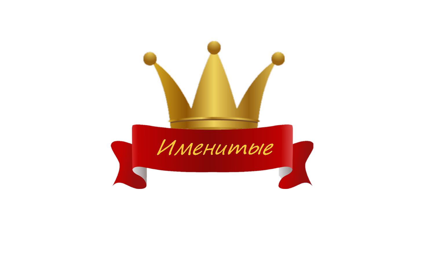Логотип и фирменный стиль продуктов питания фото f_2675bb9e1ae19bcb.png