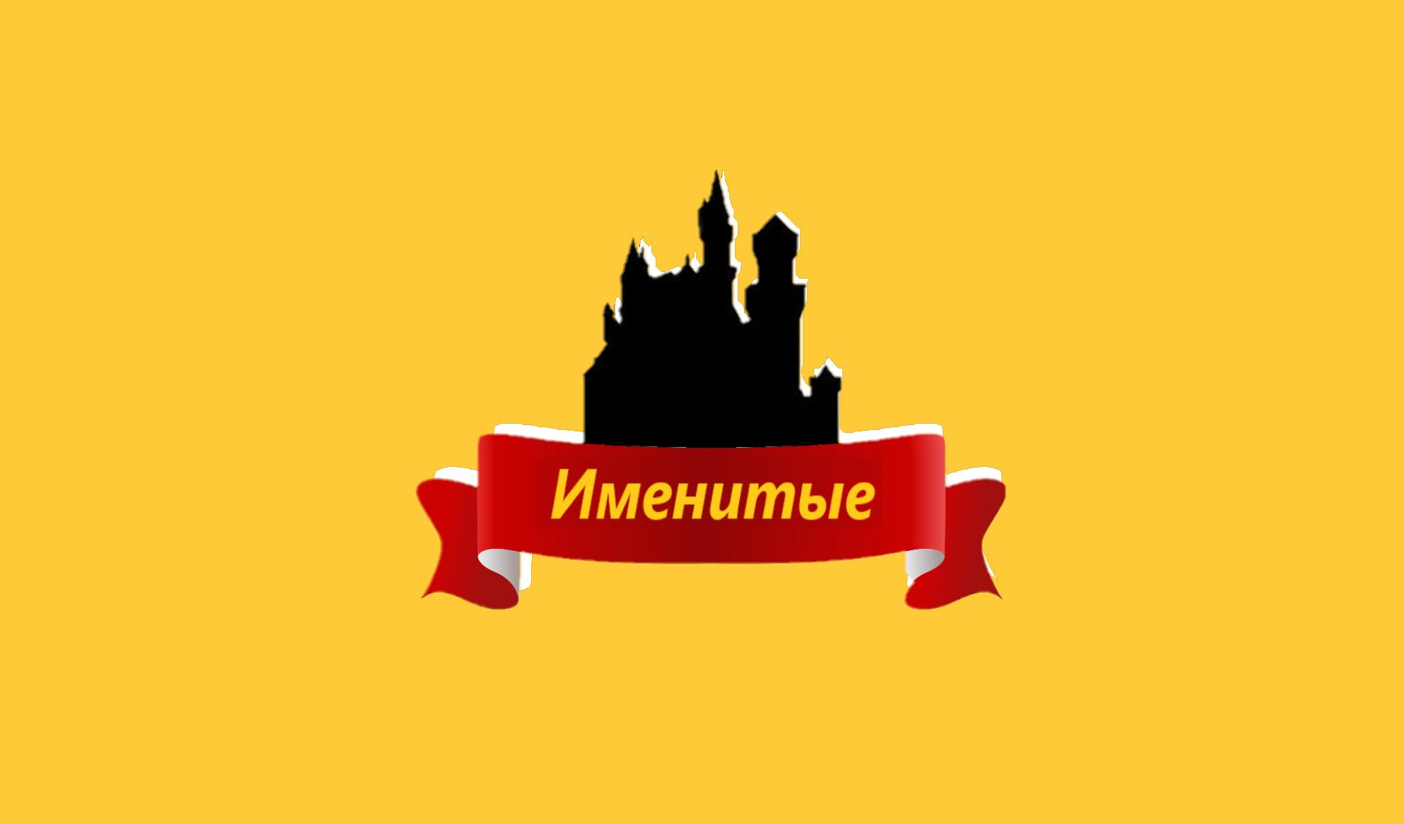 Логотип и фирменный стиль продуктов питания фото f_4895bb9e1b9ad296.png