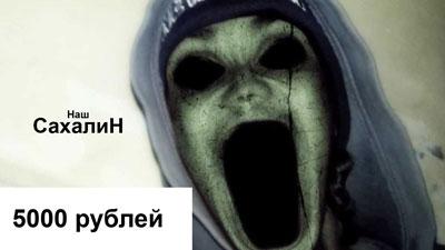 """Логотип для некоммерческой организации """"Наш Сахалин"""" фото f_0905a8296bdcdc2d.jpg"""