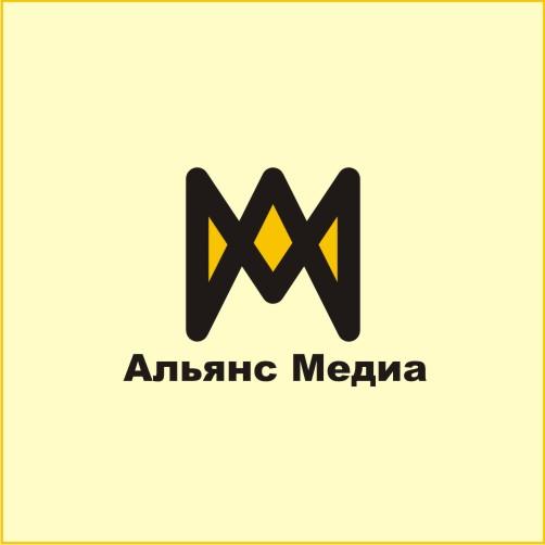 Создать логотип для компании фото f_3015aa8c80593ac6.jpg