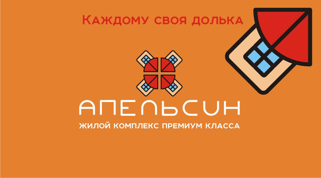 Логотип и фирменный стиль фото f_3925a5c7fbce522d.png