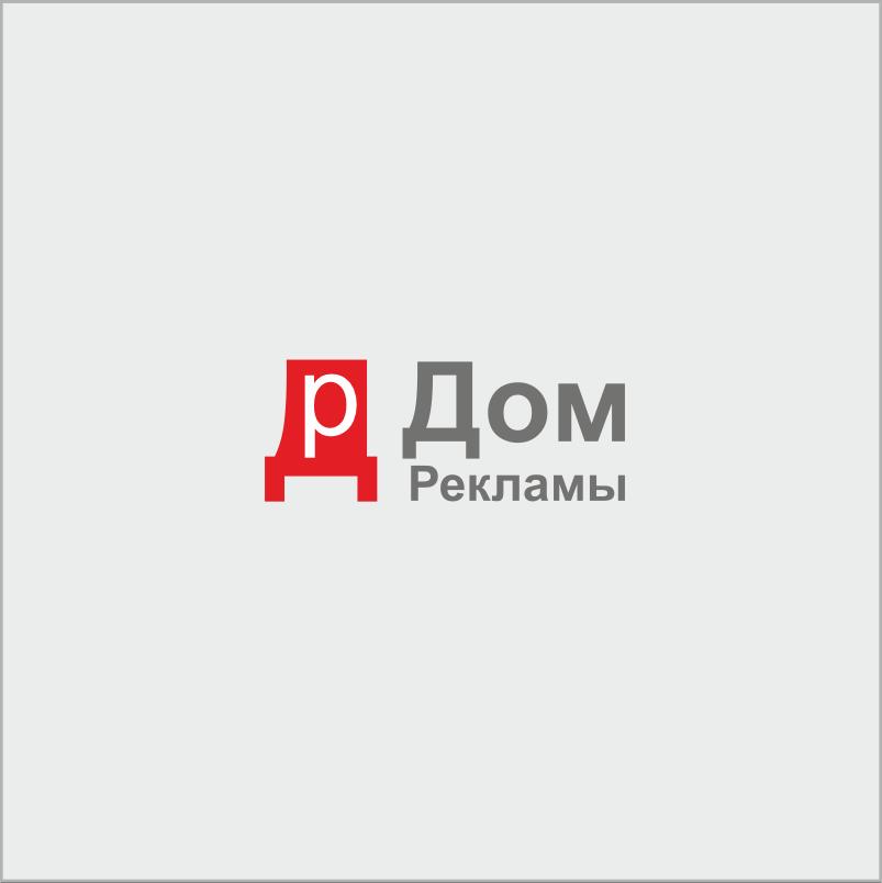 Дизайн логотипа рекламно-производственной компании фото f_4635edd83be8e0bf.png