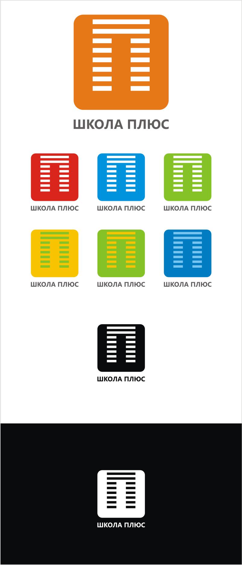 Разработка логотипа и пары элементов фирменного стиля фото f_4dac89d51adc6.png
