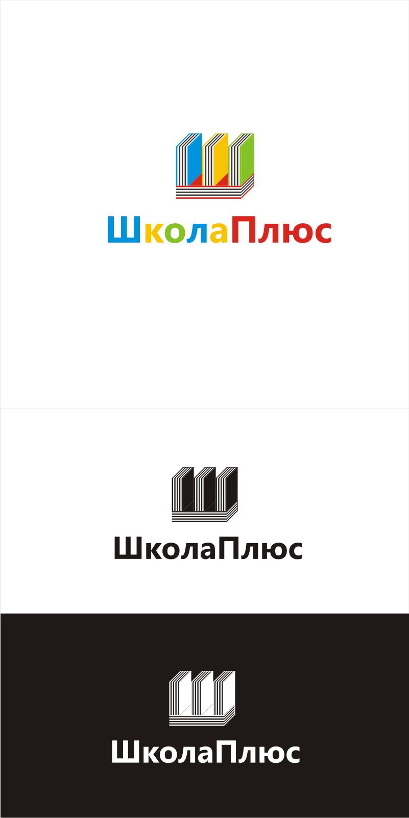 Разработка логотипа и пары элементов фирменного стиля фото f_4dad2fffc7849.png