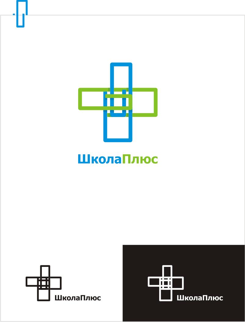 Разработка логотипа и пары элементов фирменного стиля фото f_4dae806ea04d0.png