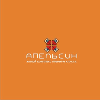 Логотип и фирменный стиль фото f_5255a5c7cb8b8c93.png