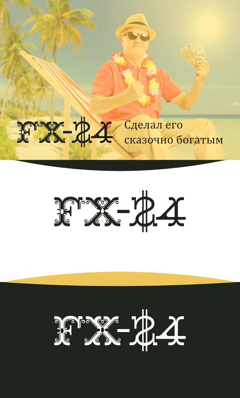 Разработка логотипа компании FX-24 фото f_00554510a536884a.png