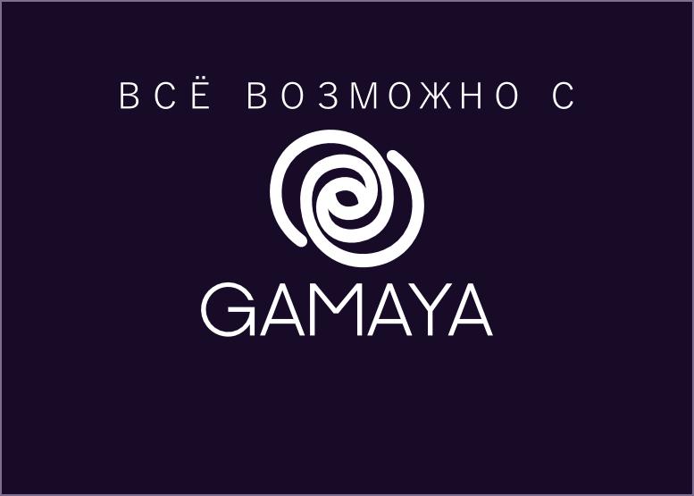 Разработка логотипа для компании Gamaya фото f_76254821a35a1c31.png