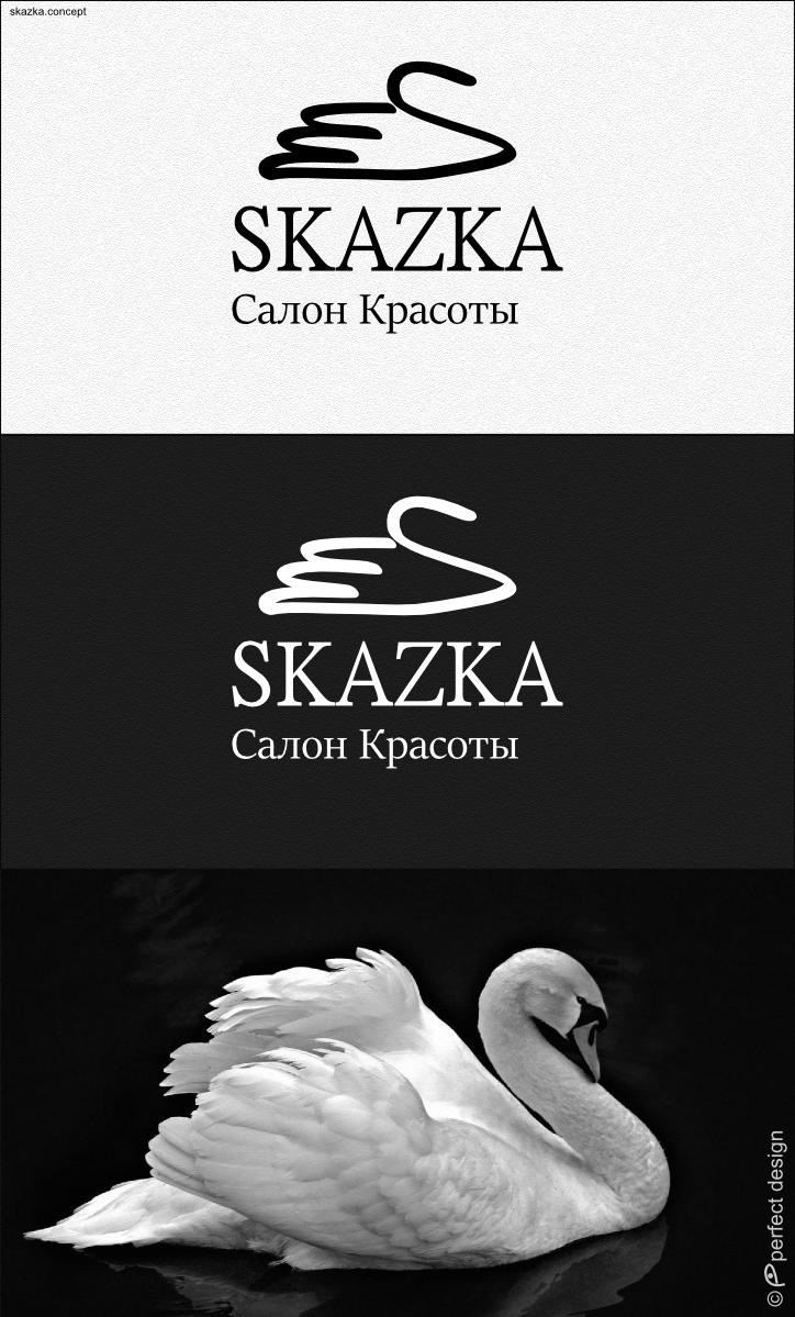 Логотип для салона красоты фото f_84353552c452a920.png