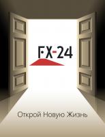 f_81954520dc73215b.png