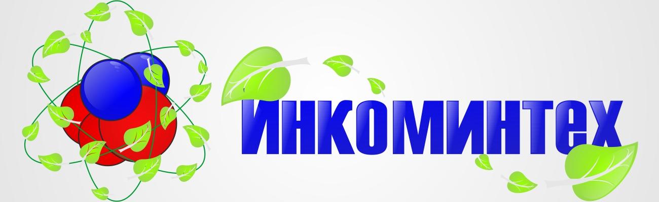"""Разработка логотипа компании """"Инкоминтех"""" фото f_4da050bd7385c.jpg"""