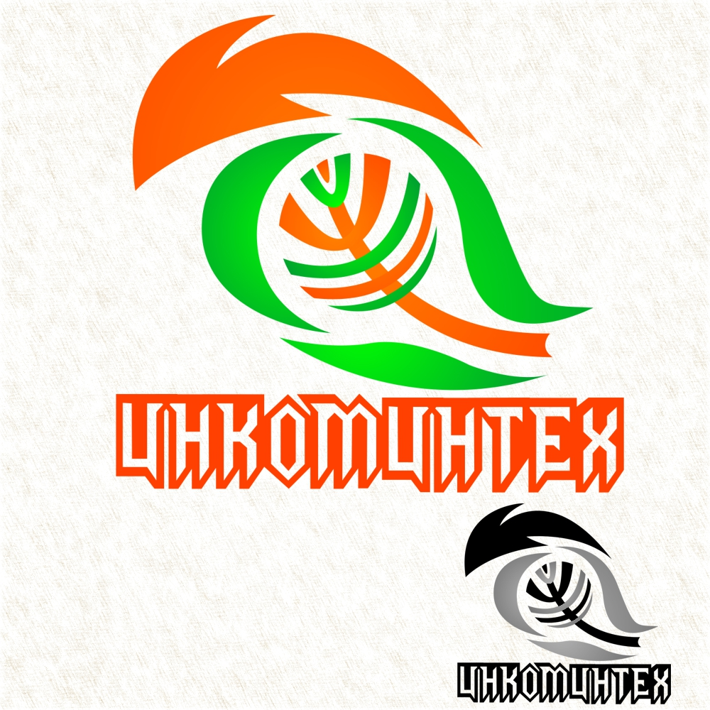 """Разработка логотипа компании """"Инкоминтех"""" фото f_4da185ed381d6.jpg"""