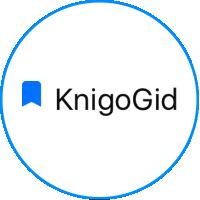 Верстка сайта Книгогид | Адаптивность