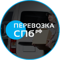 Верстка сайта Перевозки СПБ РФ | Адаптивность
