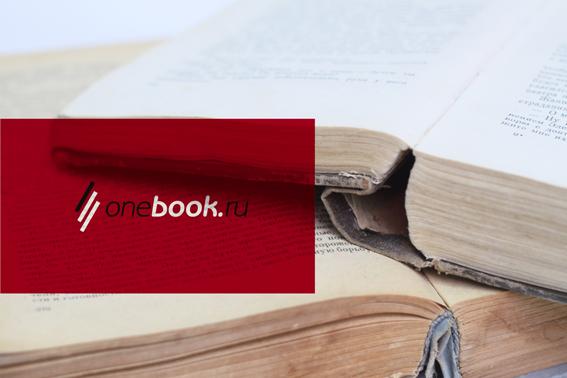 Логотип для цифровой книжной типографии. фото f_4cc2f62faef9d.jpg