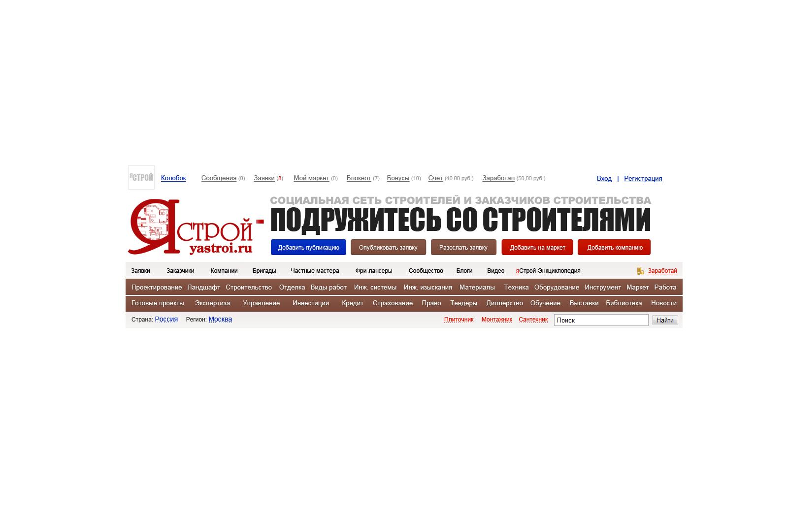 Логотип сайта фото f_4f8d506b9d4b4.jpg