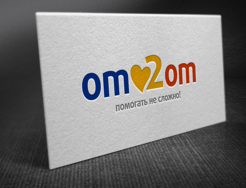Разработка логотипа для краудфандинговой платформы om2om.md фото f_7365f5fc076b47f9.jpg