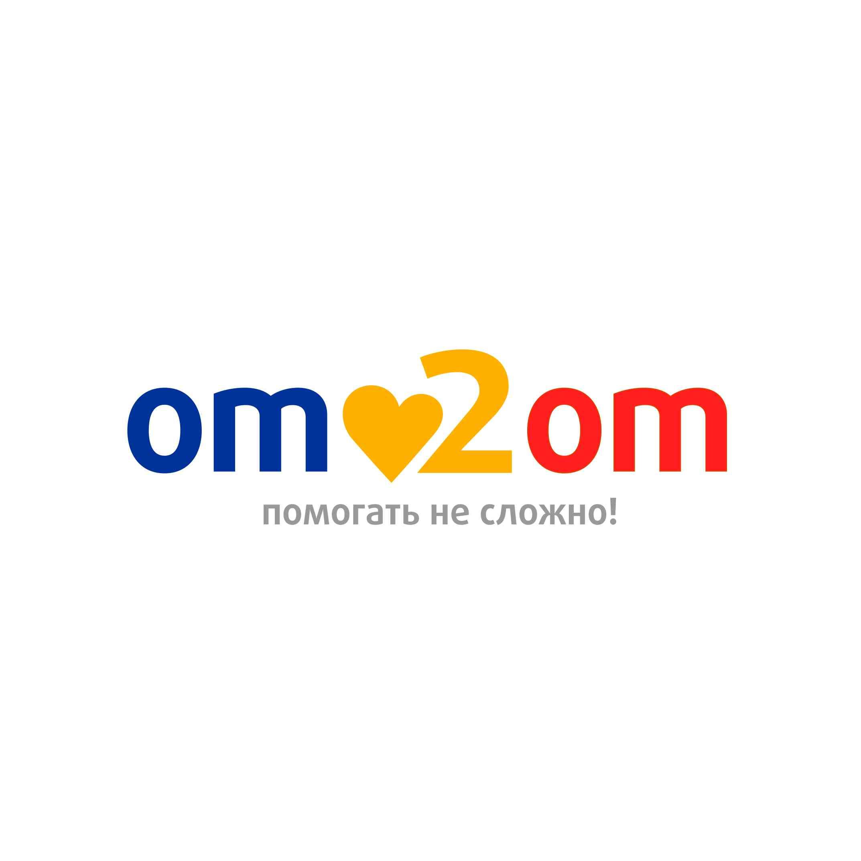 Разработка логотипа для краудфандинговой платформы om2om.md фото f_8825f5fc8feb1a09.jpg