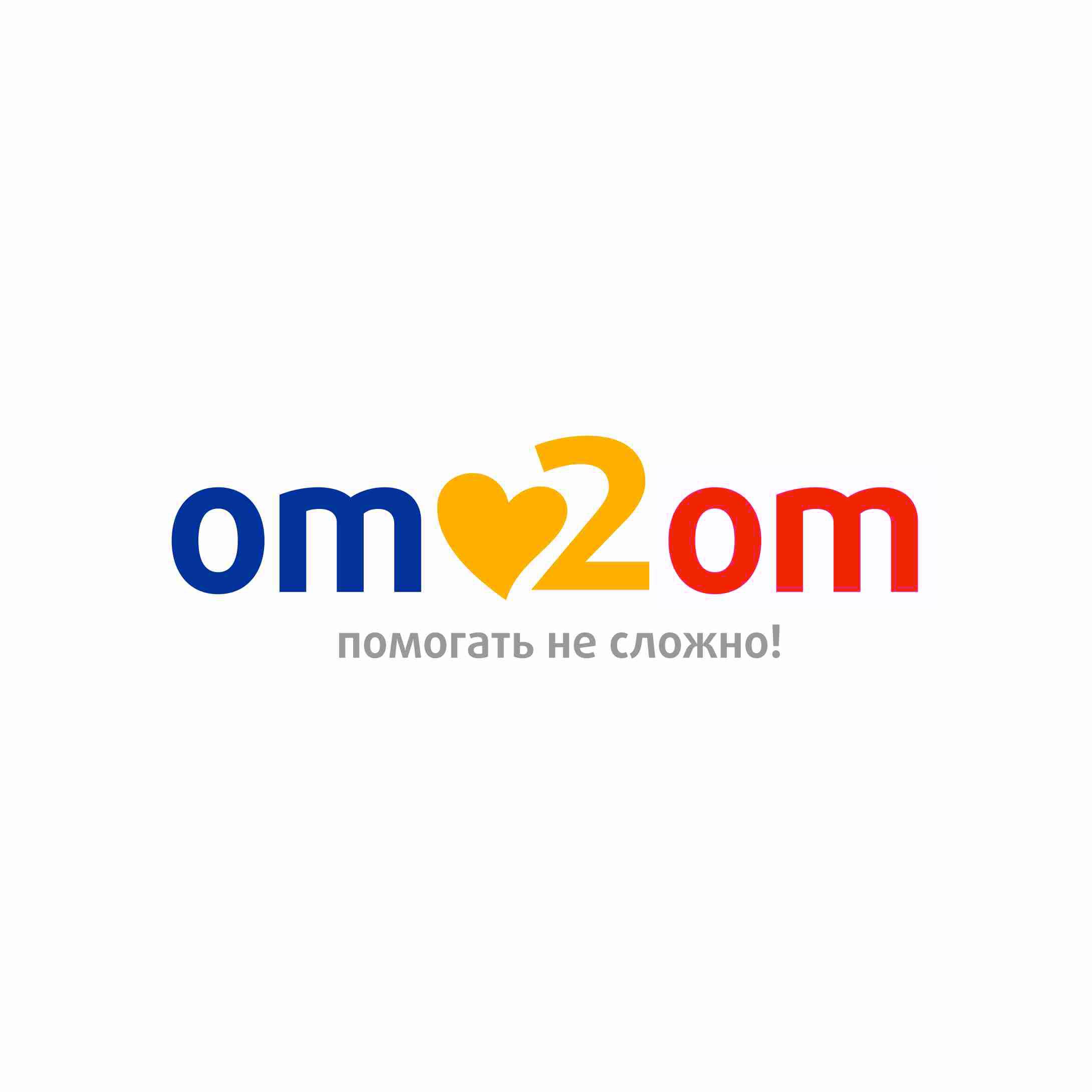 Разработка логотипа для краудфандинговой платформы om2om.md фото f_8985f5fc070ec31f.jpg