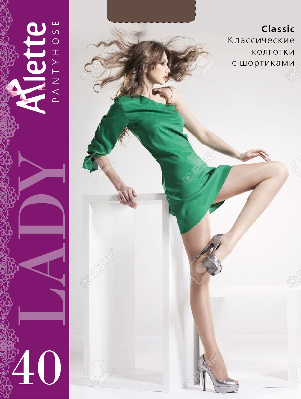 Дизайн упаковки женских колготок фото f_1985996a7a5006c9.jpg