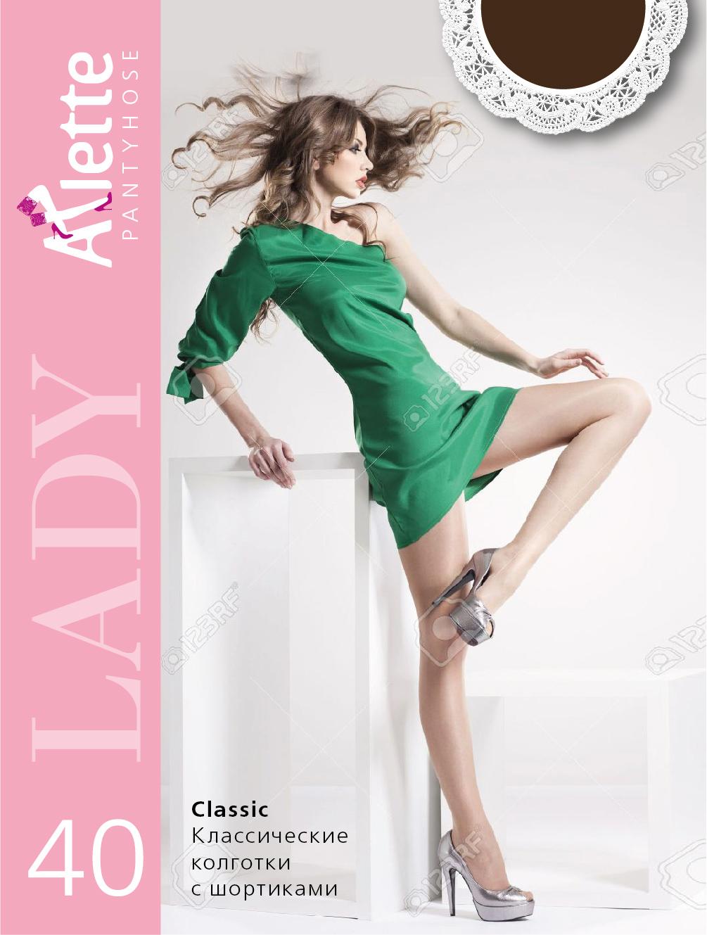 Дизайн упаковки женских колготок фото f_506599184da66c7a.jpg