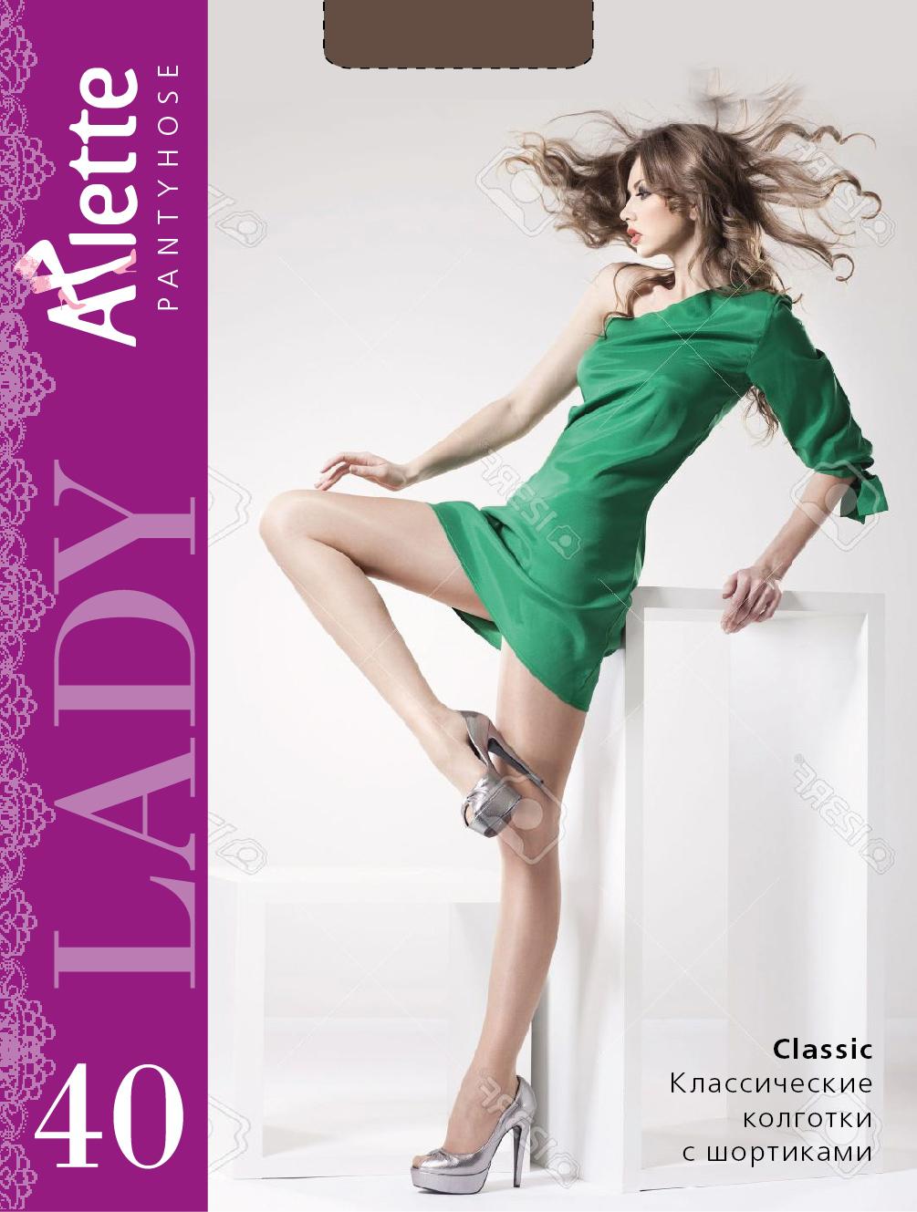 Дизайн упаковки женских колготок фото f_8325996a7ed05c61.jpg