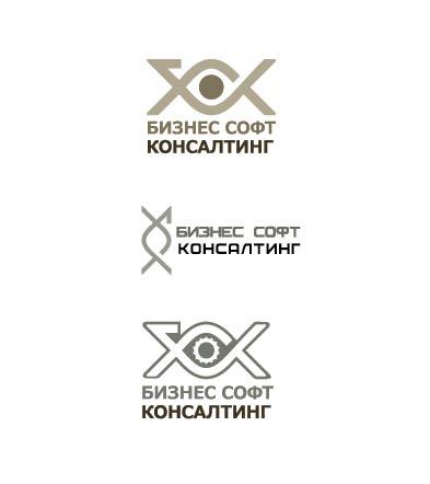 Разработать логотип со смыслом для компании-разработчика ПО фото f_504f1f0ba057f.jpg