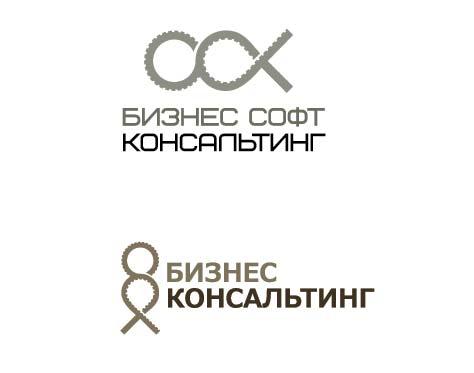 Разработать логотип со смыслом для компании-разработчика ПО фото f_504f1f167aeeb.jpg