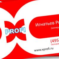 XPROFI