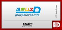 gruzoperevoz.info