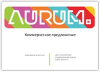 AURUM ������������ �����������