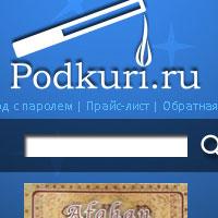 podkuri.ru