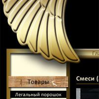 ������ ��������-�������� ESYDA.ru