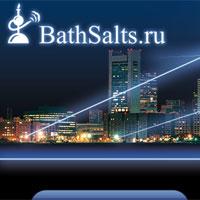 BathSalts.ru
