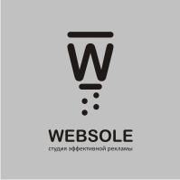 websole