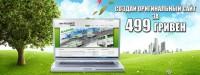 Создание сайтов от 499 гривен