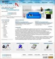 Brusbox & LG Chem