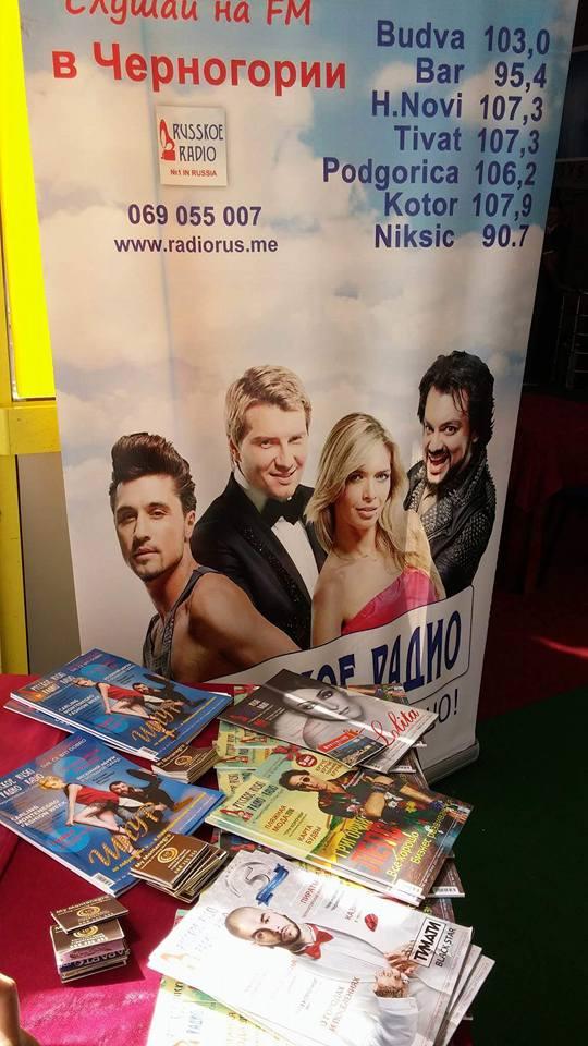 Стенд и верстка журнала «Русское радио» (Черногория)