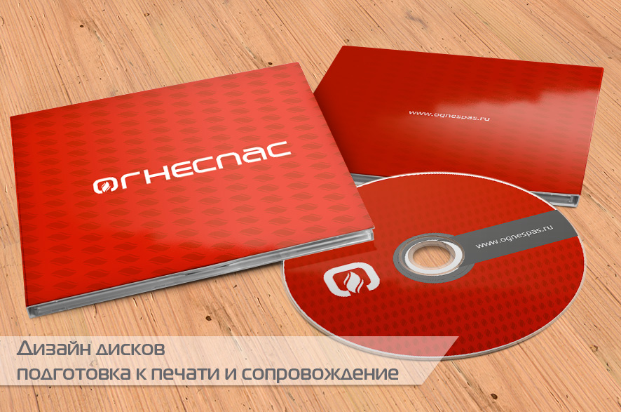 Дизайн дисков